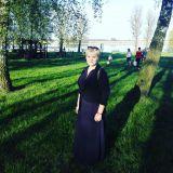 Katalina, femme russe