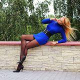 Rina, femme russe